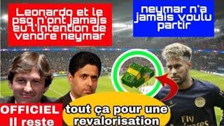 NEYMAR:LE PSG N'EST PAS VENDEUR ! BARÇA-REAL PAS INTÉRESSÉ ! (TOUT ÇA POUR UN NOUVEAU CONTRAT) CLASH