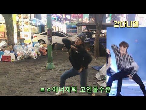 춤 못춘다해서 열받았다..그래서 아이돌이랑 비교해봄!!!!!