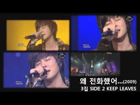 2005-2013 Shin Hyesung -The 8th anniversary