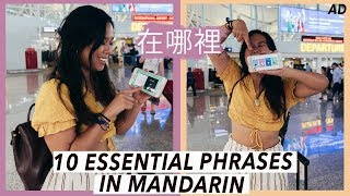10 Essential Mandarin Phrases Before Travelling to China