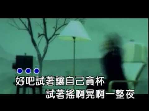 游鴻明 ~ 一天一萬年 [KTV]