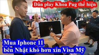 Mua Iphone 11 bên Nhật quá khó - Khoa Pug làm nhân viên Apple store há hốc mồm vì độ chịu chơi