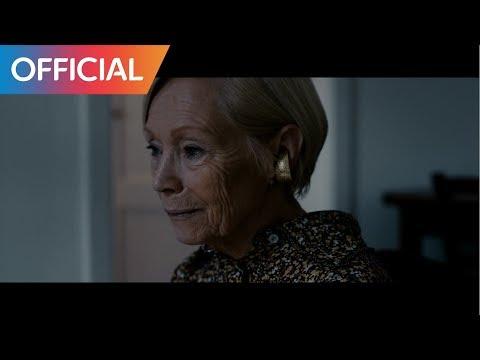 핫펠트 (예은) (HA:TFELT) - 나란 책 (Read Me) (Feat. PUNCHNELLO) MV
