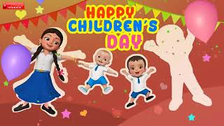 Happy childrens day rhymes