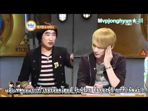 [THAI SUB]  2012 Key SHINee - ผม  ไม่  รู้   ไม่  รู้ !!