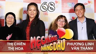 MOTHER&DAUGHTER-IN-LAW| EP 68 UNCUT| Thi Chien - Thi Hoa| Phuong Linh - Van Thanh 300618 💛