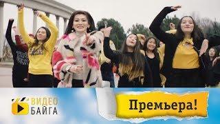 """Премьера!  YouTube Rewind Казахстан 2017! Специально для фестиваля """"ВидеоБайга"""" от Beeline"""
