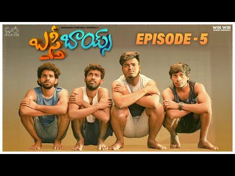Basti Boys web series- Episode - 5- Naga Babu Konidela