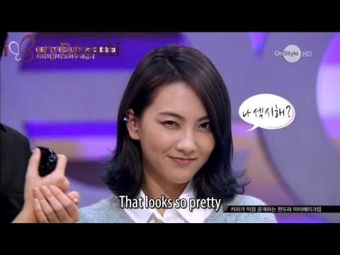 [Eng Sub] Kara Makeup - Ji-Young from get it beauty