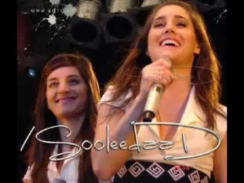Soledad y Natalia Pastorutti - Si queremos