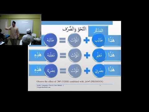 Arabic Classic M1S4B