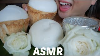 ASMR Young Coconut *No Talking Eating Sound | N.E Let's Eat