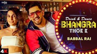 Bhangra Thok K – Babbal Rai