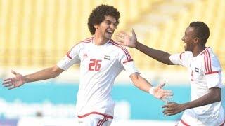 أهداف مباراة الإمارات 4-1 تيمور الشرقية   دورة الألعاب الآسيوية 2018 ...