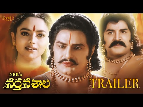 NBK's Narthanasala Official Trailer
