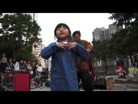 2015 01 10 香寶貝表演 大小姐 LOVE ~ 蝌蚪in 市民廣場