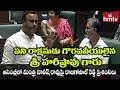 Komatireddy Rajagopal Reddy Appreciates Minister Harish Rao | Telangana Assembly | hmtv