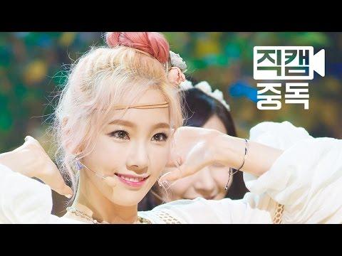 [Fancam] Taeyeon of SNSD(소녀시대 태연) PARTY @M COUNTDOWN_150716 직캠중독 온라인