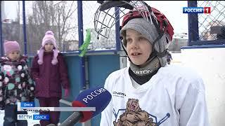 Академия клуба «Авангард» продолжает развивать программу массового хоккея