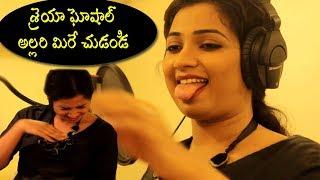 Shreya Ghoshal  Naughty Behavior -  Funny Movement Of Shreya Ghoshal