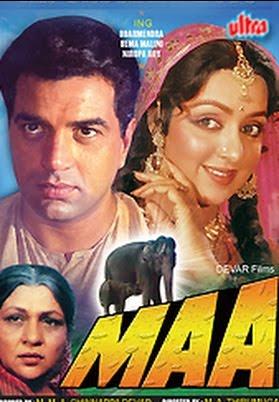 Hero old hindi movie mp3 song free download | Download Hero