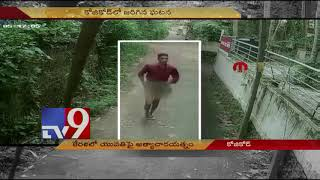 Shocking CCTV: Women molested in broad daylight in Kerala..