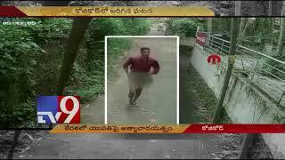 Shocking CCTV: Women molested in broad daylight in Kerala..