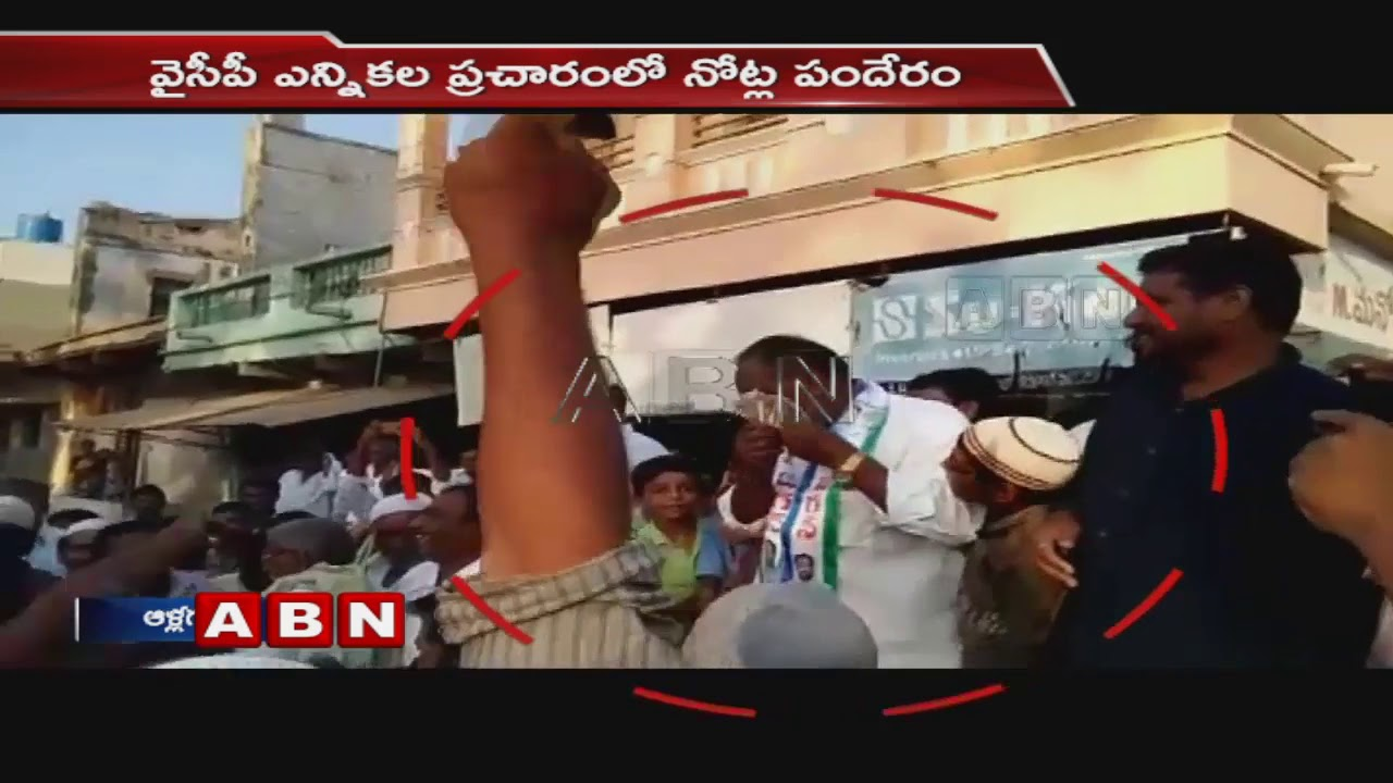 YCP Leader Thrown Money At Public at Allagadda Constituency in
