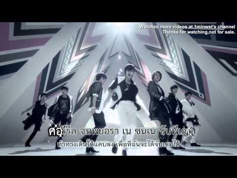 [Karaoke Thai Sub] The Chaser - INFINITE