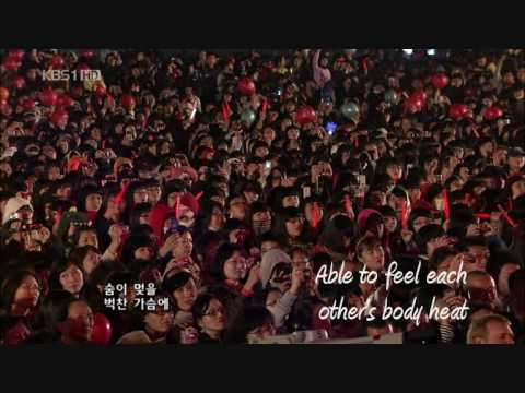 [Perf] Love In The Ice - DBSK (Eng Subbed)