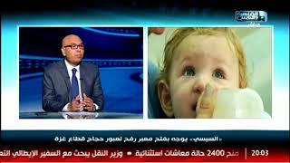 السيسي يوجه بفتح معبر رفح لعبور حجاج قطاع غزة     -