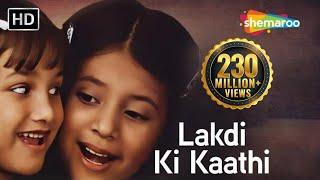 Lakdi Ki Kaathi | Masoom Songs | Urmila Matondkar | Jugal Hansraj | Kids Song | Filmigaane