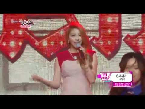 [HIT] 뮤직뱅크-에일리(Ailee) - 손대지 마(Don't touch me).20141010