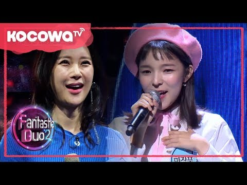 [Fantastic Duo2] Ep 33_Baek Ji-Young's Lovely Fans