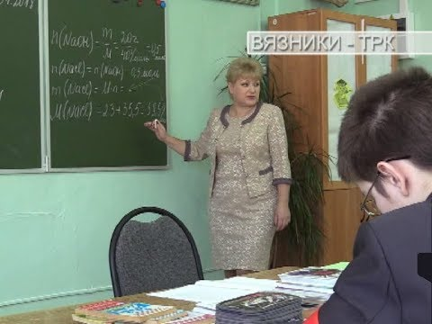 """""""Лица года"""". Рубрика от 29.01.2018"""