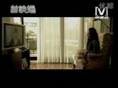 羅志祥 搞笑 潮男正  MV 首播