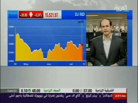 أشرف العايدي على قناة العربية --  30 يوليو 2013 Chart