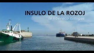 (VIDEO ci226cf1JOQ) INSULO DE LA ROZOJ  - plena filmo en Esperanto