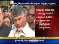 All VVPATs must be counted: Chandrababu