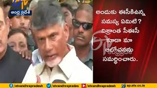 All VVPATs must be counted: Chandrababu..