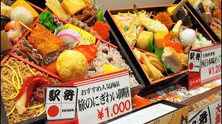 Osaka Ekiben & Shinkansen Adventure (Shin-Osaka Station)