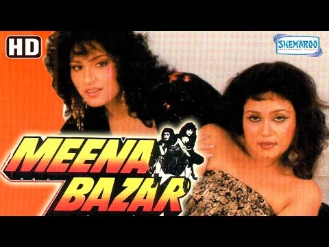 Meena Bazar {HD} Om Puri - Roopa Gangully - Poonam Das Gupta -  Shakti Kapoor - Old Hindi Movie