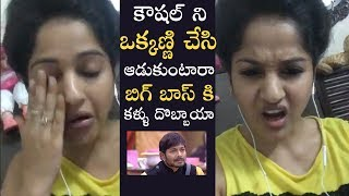 Actress Madhavi Latha supports Kaushal, slams BB2 mates..