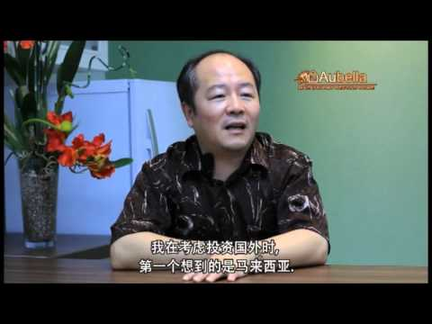 Aubella MM2H Testimonial - Zhuang Lu Yang (Chinese subbed)