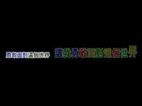 王力宏 Everything 只有彩色字幕  418x48