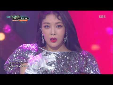 뮤직뱅크 Music Bank - 숙녀(淑女) - 유빈(Yubin) (Lady - Yubin).20180608