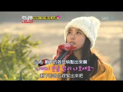 IU You & I + Good day morning call in Running Man 120115 繁中