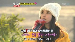 IU You & I + Good day morning call in Running Man 120115 繁中