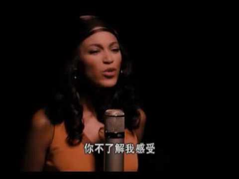 Beyonce - LISTEN (scene from DREAMGIRLS)