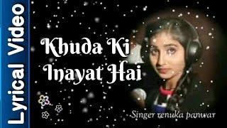Khuda Ki Inayat Hai Sun Soniyo Hindi Sad Song Rootba Mp3 Mp4 Video